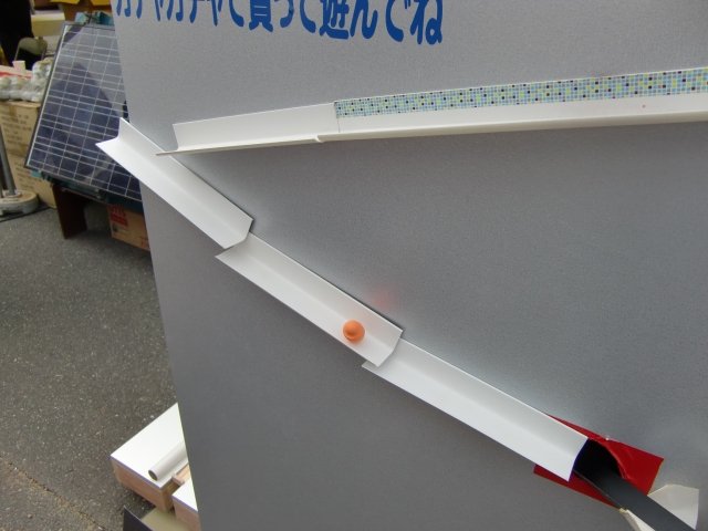 20111103m3.jpg