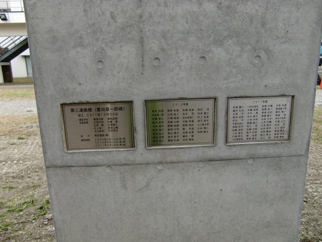 20111105z75.jpg