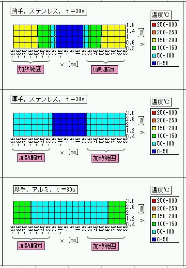 20111217z22.jpg