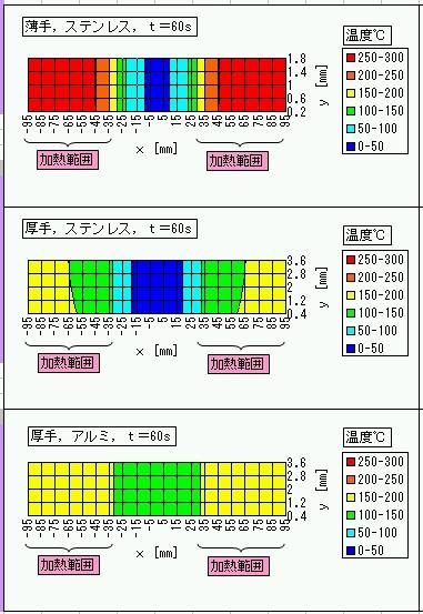 20111217z23.jpg