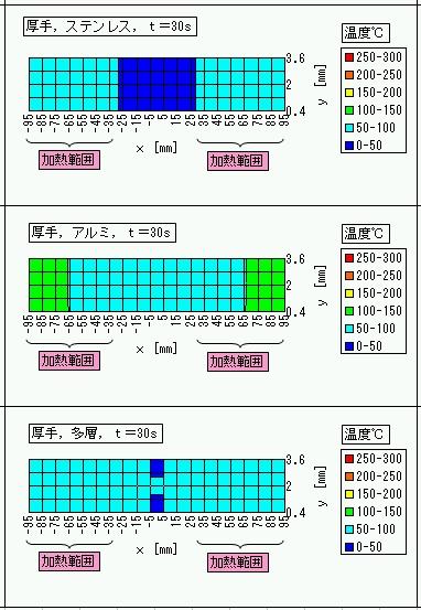 20111219z12.jpg