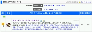 20111221no1a.jpg