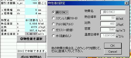 20120124zb2.jpg