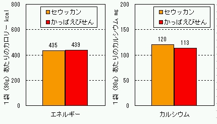 20120427z2.jpg