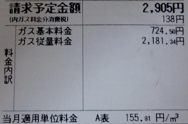 20120710z1.jpg