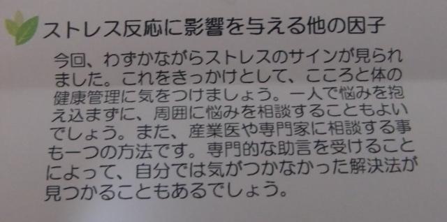 20120717z3.jpg