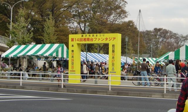 20121026z2.jpg
