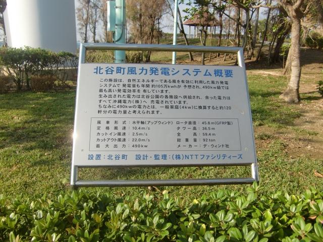 20121209z1.jpg