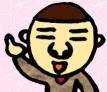 マツジョン