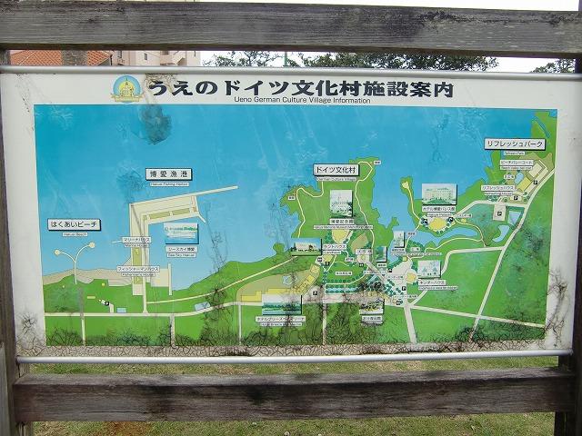 s-20111121z1.jpg