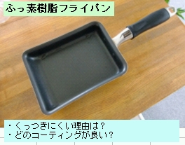 subt02.jpg