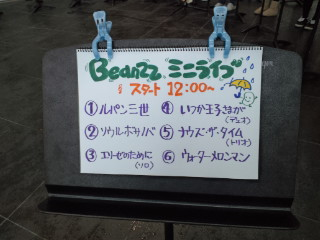 120317_115949.jpg
