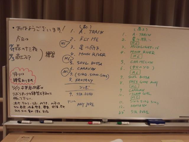 DSC_0509.jpg