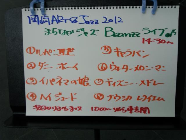 DSC_0691.jpg