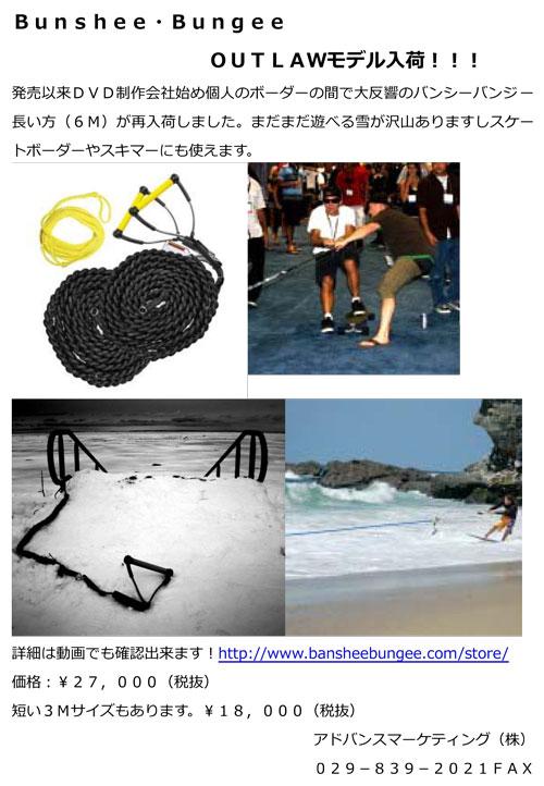 BB_20100531095126.jpg
