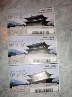 景福宮 チケット
