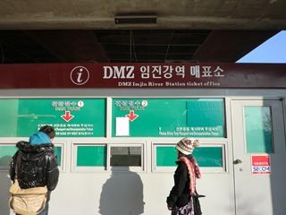 DMZツアー窓口