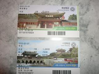 水原 チケット