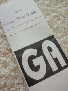 NEC_3851.jpg