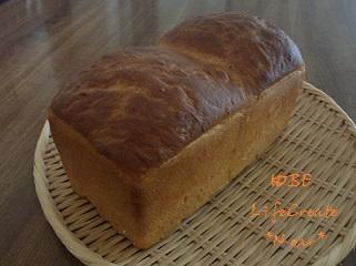 山形食パン♪