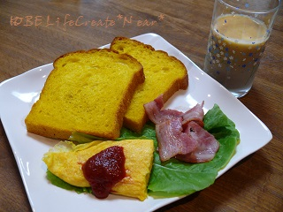かぼちゃ色のパン♡