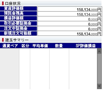 FX2_20140202210039f4d.png