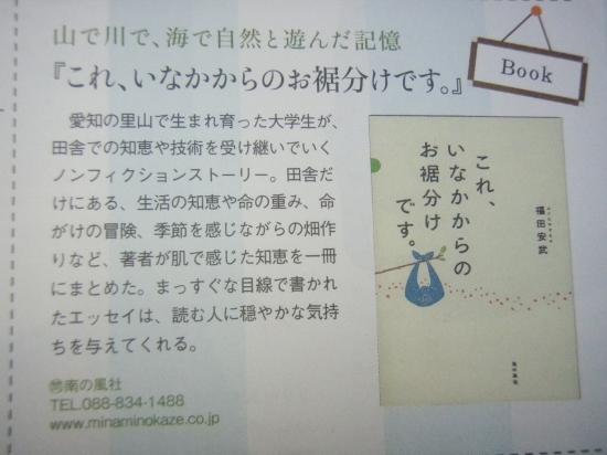 PA303004_convert_20101030170136.jpg