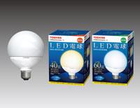 LED-G95.jpg