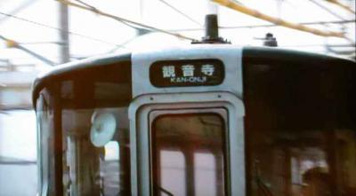 IMGP6698.jpg