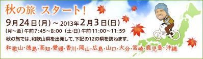 bn_aki07.jpg