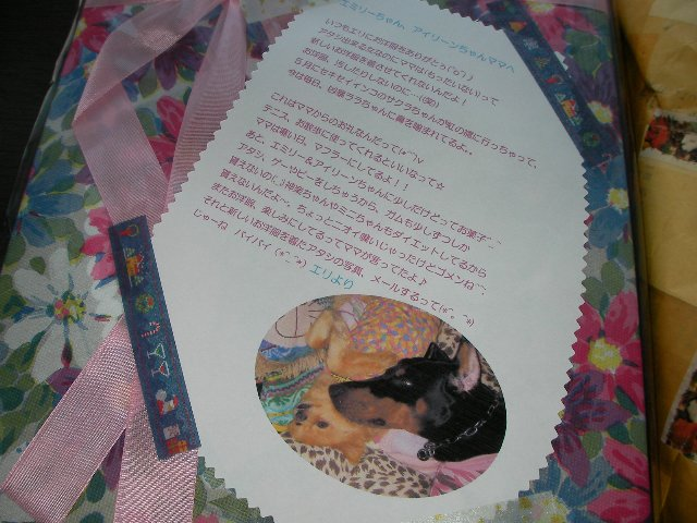 1114お手紙①