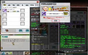 SC_ 2013-01-31 03-39-43-375