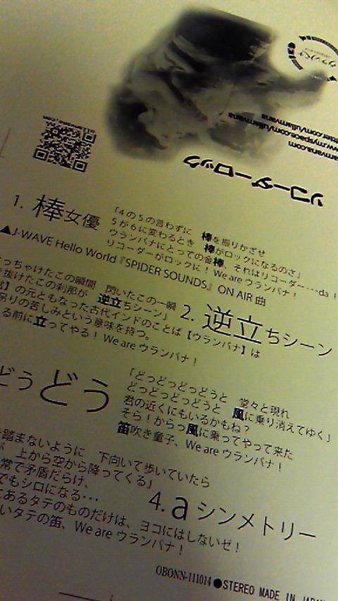 NEC_0560.jpg