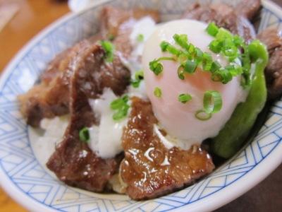 takayama02