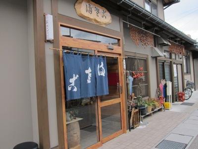 takayama03