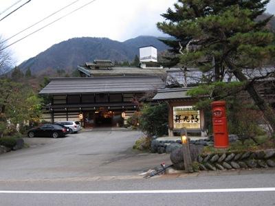 magokurou01