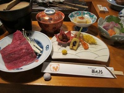 magokurou05
