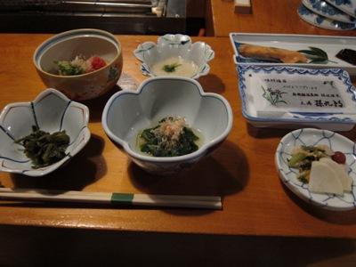magokurou10