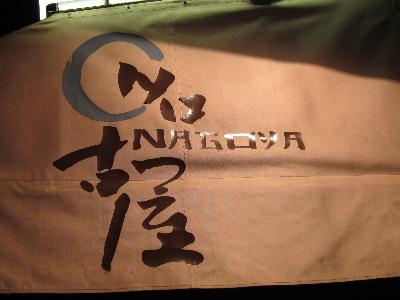 nagoyaparis