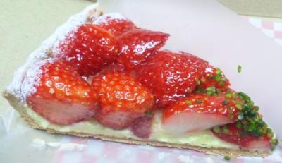 イチゴのタルト 1