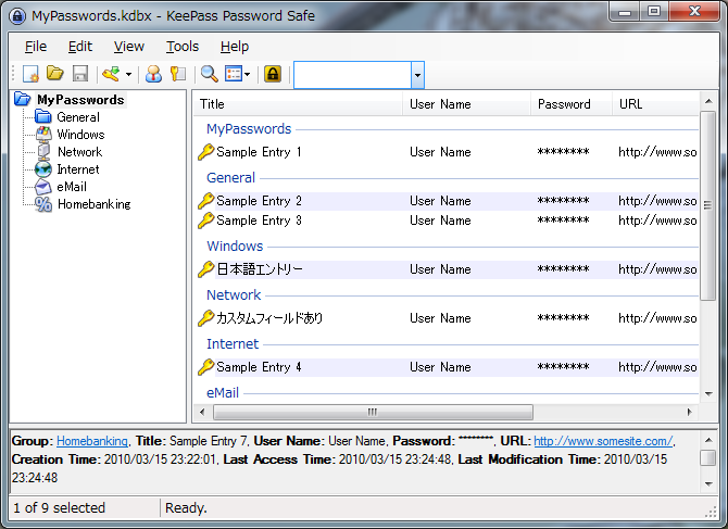 Screenshot / KeePass / Main Window