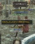 ミリ男×小杉