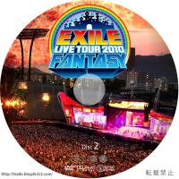 EXILE LIVE TOUR 2010 FANTASY DVDラベル Disc.2