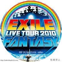 EXILE LIVE TOUR 2010 FANTASY DVDラベル