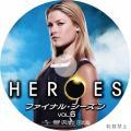 ヒーローズ HEROES ファイナル・シーズン Vol.6 DVDラベル