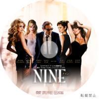 NINE DVDラベル