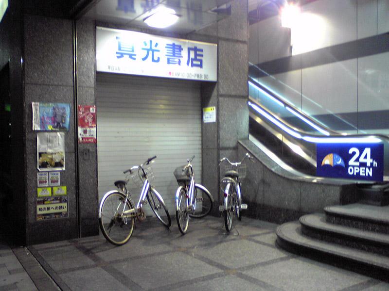 chofu_shikousyoten.jpg