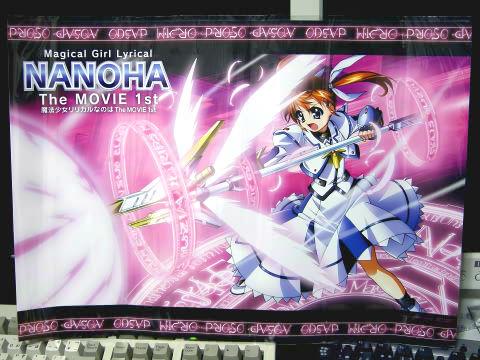 nanoha1st_pos_nanoha.jpg