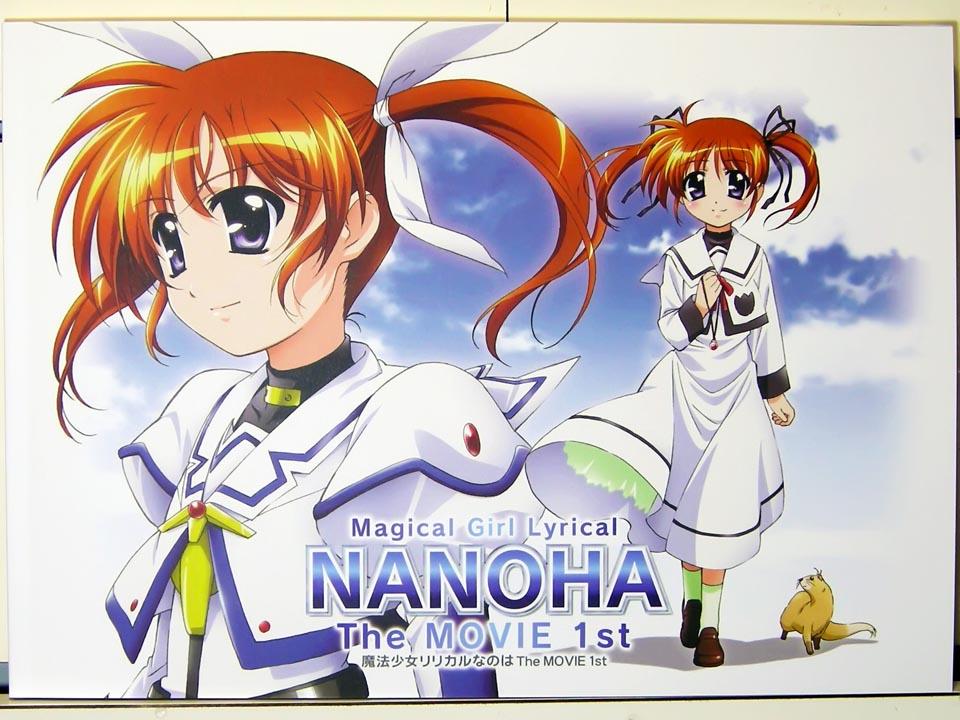 nanoha_moviebook_1s.jpg