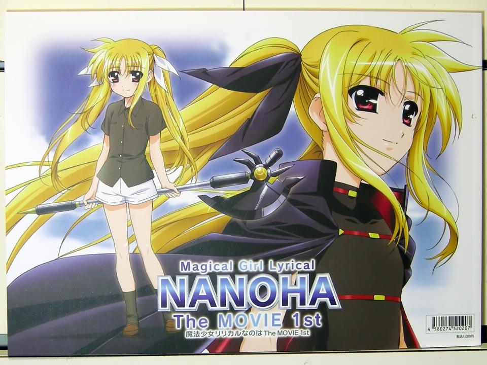 nanoha_moviebook_2s.jpg